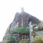 早池峰山22