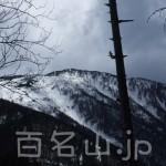 光岳34-2日目