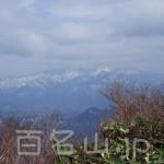 谷川岳1-46