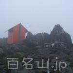 早池峰山16