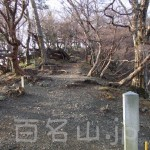 八経ヶ岳7