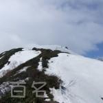 谷川岳1-48