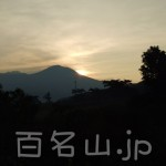 八甲田山1-4