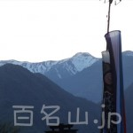 光岳4-2日目