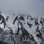 谷川岳1-19