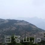 八経ヶ岳43