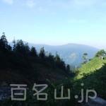 八甲田山1-13