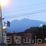 八甲田山1-1