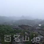 早池峰山9