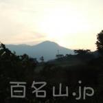 八甲田山1-2
