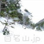 光岳49-2日目