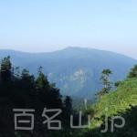 八甲田山1-12