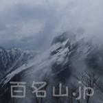 谷川岳1-47
